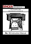 Singer SM15.pdf sewing machine manual image preview